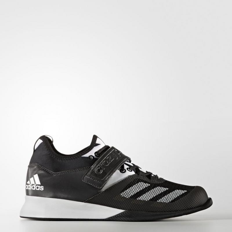 Vzpírání - Adidas Crazy Power BA9169
