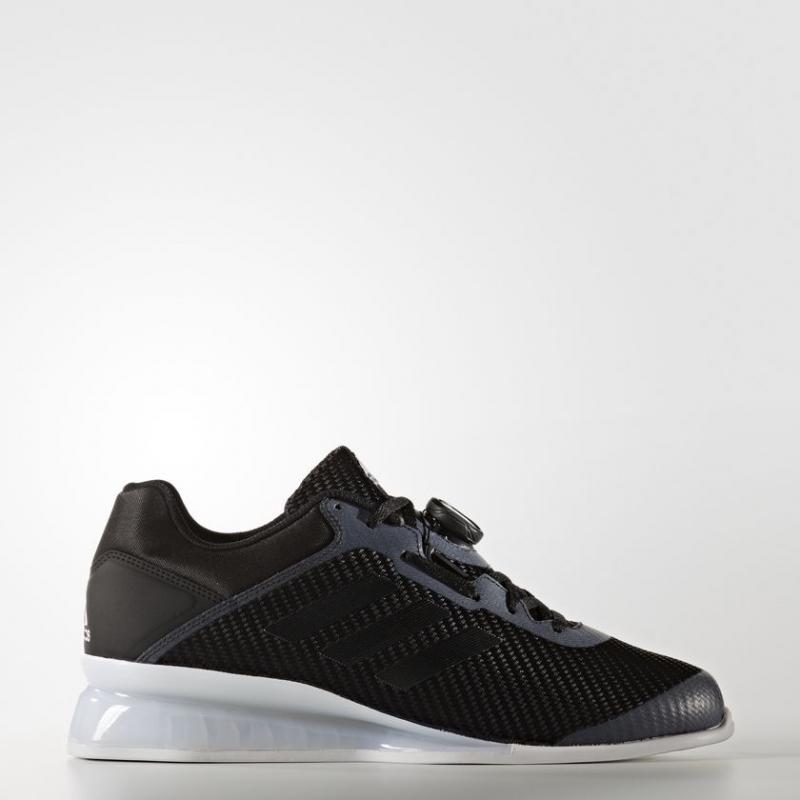 Vzpírání - Adidas Leistung.16 II BA9171