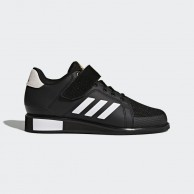 Adidas PowerPerfect III BB6363