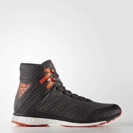 Adidas Speedex BOOST 16.1 oranžová/černá BA9081