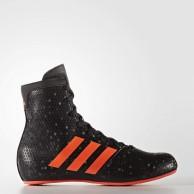 Adidas KO Legend 16.2 KID AQ3513